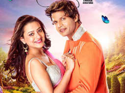 First Look Of The Movie Mausam Ikrar Ke Do Pal Pyar Ke
