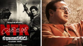 NTR Biopic Rana Daggubati, Balakrishna, Vidya Balan starrer to release in two parts as NTR Kathanayakudu and NTR Mahanayakudu