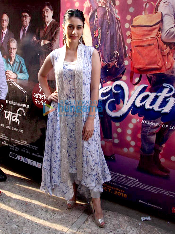 Warina Hussain Visit Gaiety Galaxy for LoveYatri's public Reaction