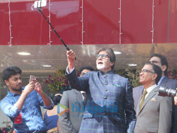 Amitabh Bachchan snapped at Kalyan Jewellers event