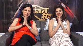 Kishori Shahane and Varsha Usgaonkar talks about their upcoming Play 'Piano'