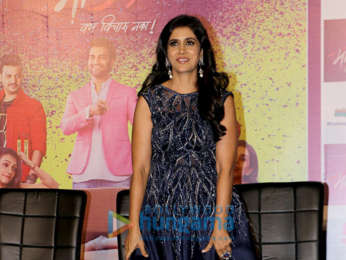 Urmila Matondkar graces the trailer launch of Marathi film 'Madhuri'