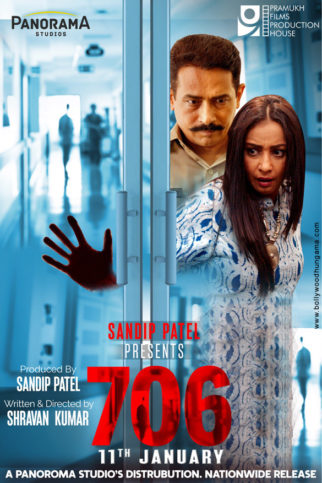 First Look Of The Movie 706