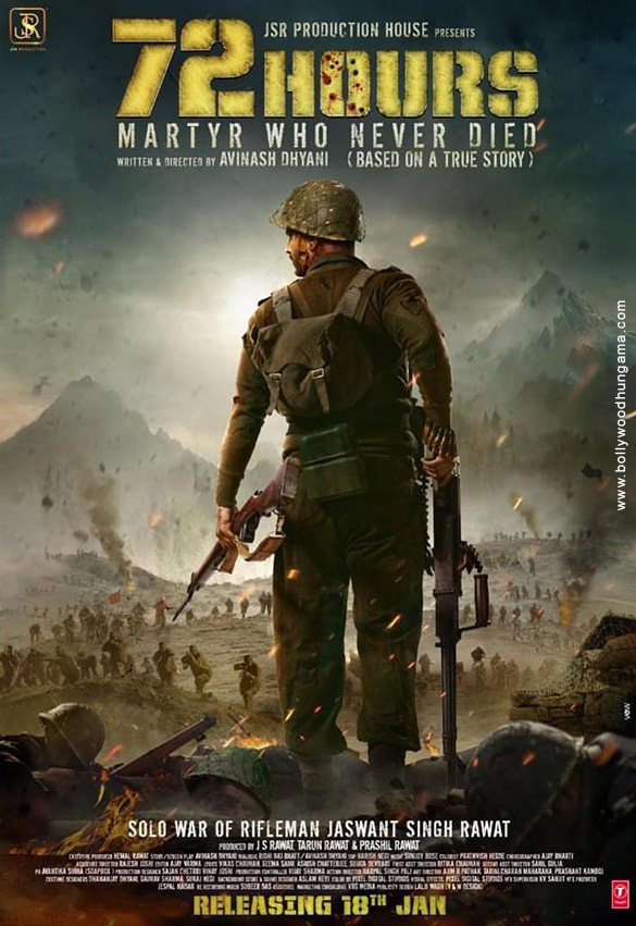 First Look Of 72 Hours