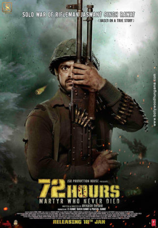 First Look Of The Movie 72 Hours