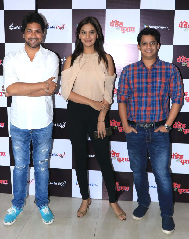 Hungama launches 'Padded Ki Pushup' – its first Marathi original show, on Hungama Play