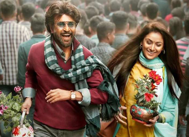"""""""Being a wife or a mother or 40 should not be the criteria for a heroine to get a role"""" - says SIMRAN BAGGA on making comeback with Rajinikanth's PETTA"""