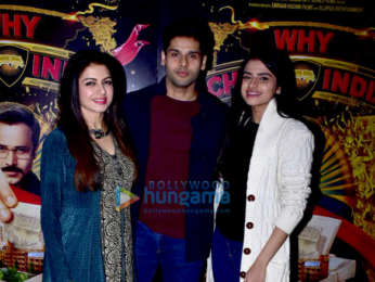 Celebs grace the special screening of 'Why Cheat India' at PVR Juhu