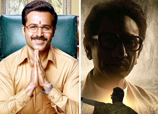 Cheat India producers prepone release of Emraan Hashmi starrer to Jan 18; avoid clash with Thackeray