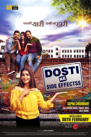 First Look Of The Movie Dosti Ke Side Effectss