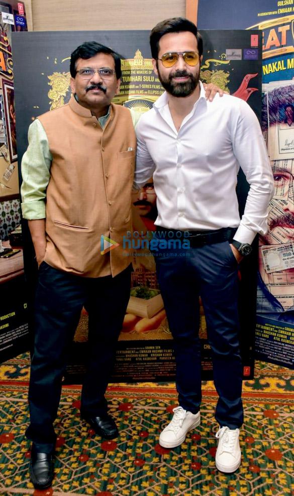 Emraan Hashmi and Aditya Thackeray grace the Cheat India press meet (4)