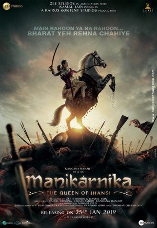 First Look Of Manikarnika – The Queen Of Jhansi
