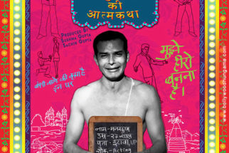 First Look Of The Movie Mansukh Chaturvedi Ki Atmakatha