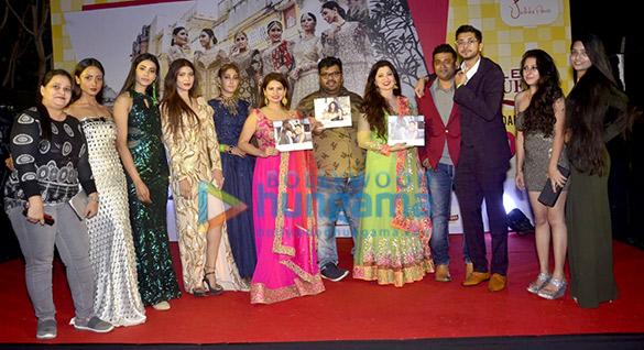 Sandeep Ingle and Vicky Gautam of Siddhi Films launch Calendar of 2019