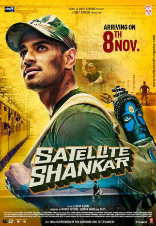 First Look Of The Movie Satellite Shankar