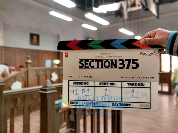 Section 375 Marzi Ya Jabardasti