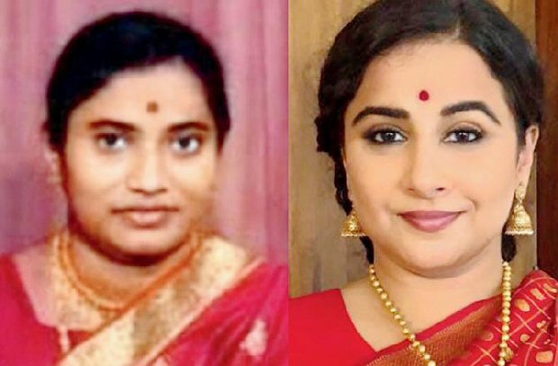 Vidya Balan's look in NT Kathanayakudu – NT Rama Rao's biopic unravelled