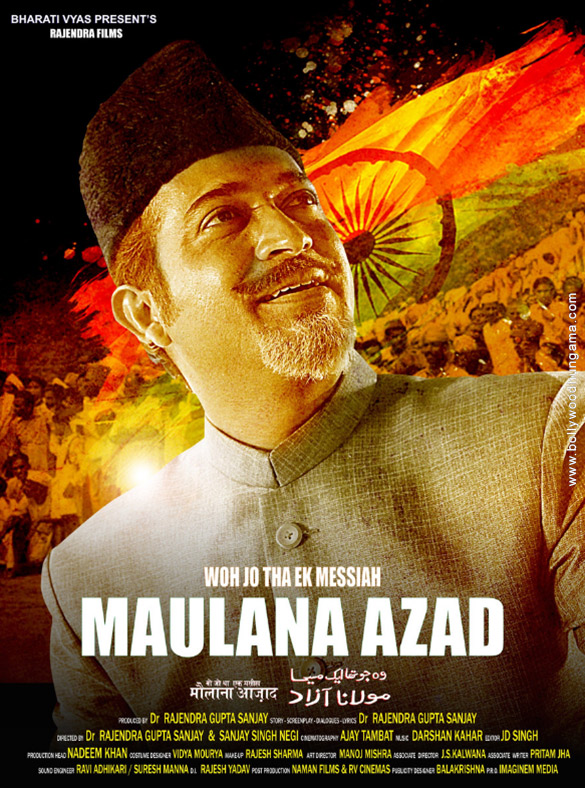 First Look Of The Movie Woh Jo Tha Ek Massiah Maulana Azad