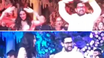 Akash Ambani - Shloka Mehta Wedding: Aamir Khan recreates 'Aati Kya Khandala' with the bride-to-be in the filmiest way at the sangeet ceremony