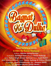 First Look Of Movie Bagpat Ka Dulha