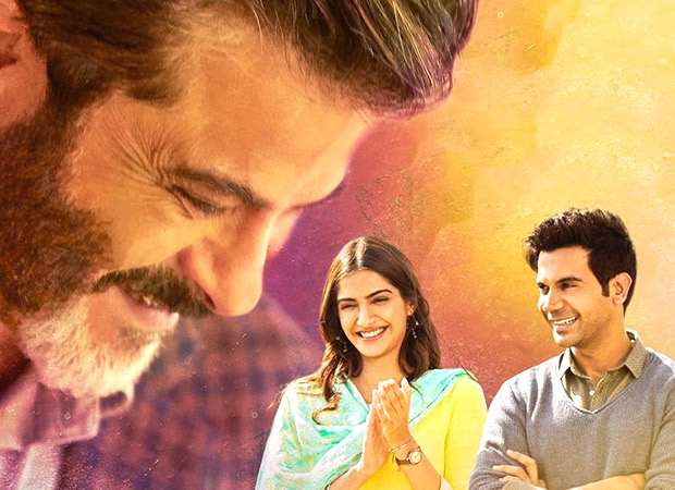 Box Office Ek Ladki Ko Dekha Toh Aisa Laga has decent collections on Saturday
