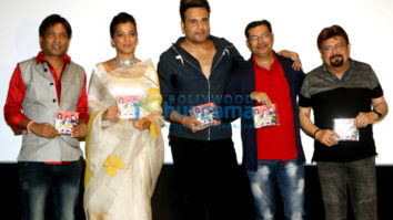 Krushna Abhishek and Mugdha Godse launch the music of the film Sharma Ji Ki Lag Gai