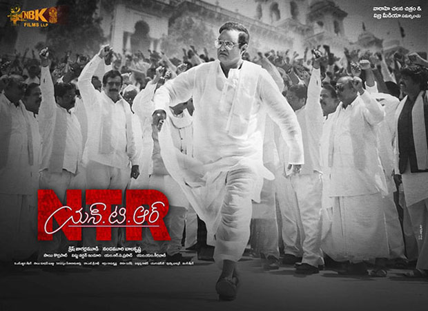 SHOCKING: NTR Mahanayakudu gets LEAKED online; affects the film's box office collections majorly