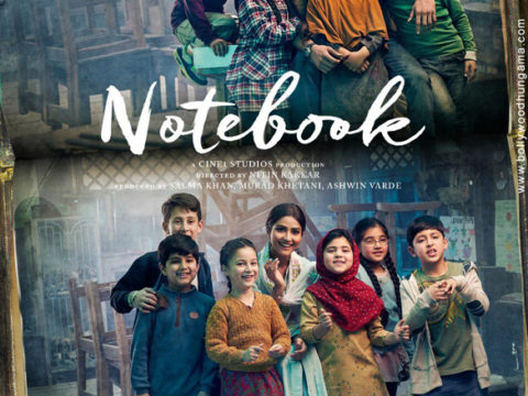First Look Of Notebook