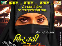 First Look Of The Movie Phir Ussi Mod Par
