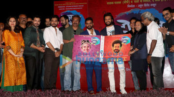 Riteish Deshmukh and Kailash Kher grace the trailer and music launch of Marathi film 'Dokyala Shot'