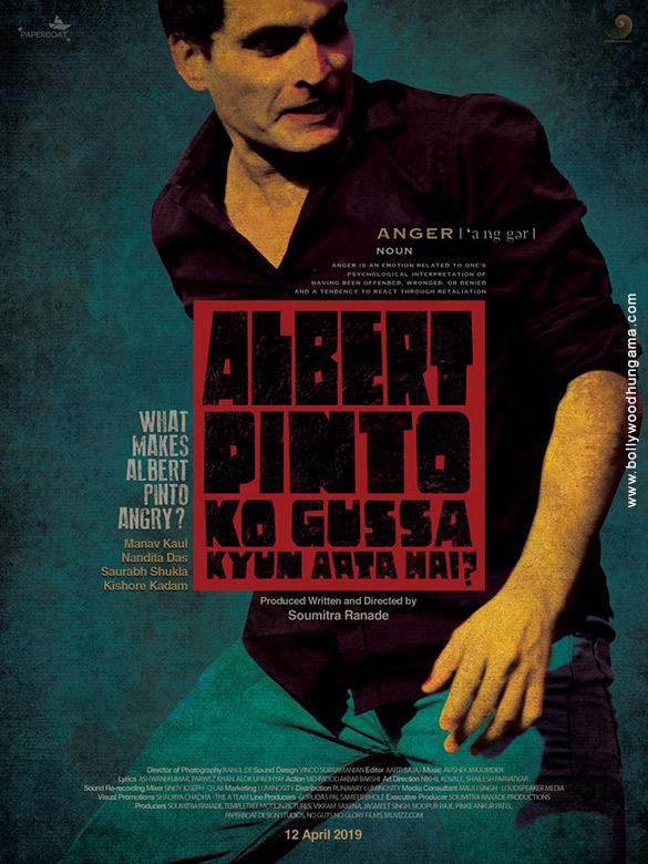 First Look Of The Movie Albert Pinto Ko Gussa Kyun Aaata Hai