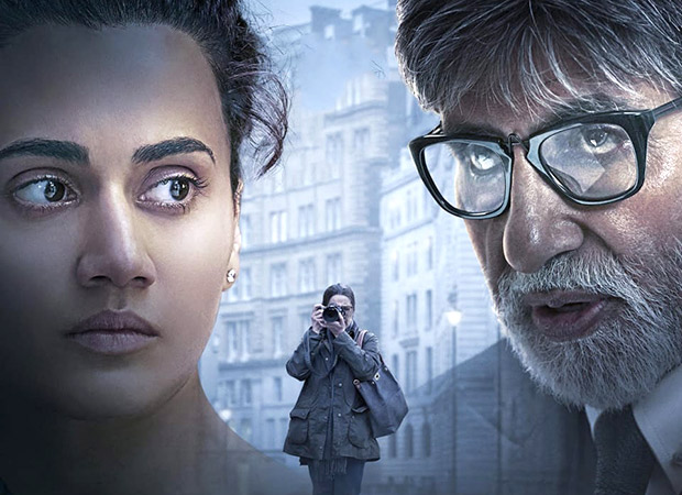 Badla collects 3.7 mil. USD [Rs. 25.32 cr.] in overseas