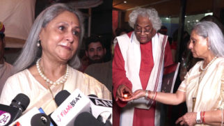 UNCUT Jaya Bachchan Inaugurates Jiyo Shopping Plaza in Mumba