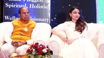 FULL Soha Ali Khan attend 5th Inspire Awards