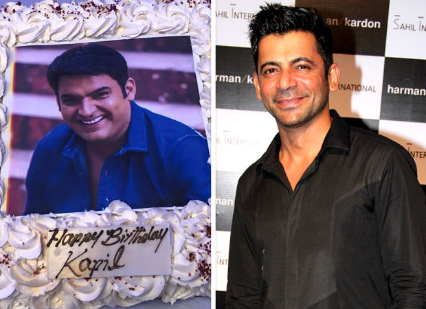 Kapil Sharma celebrates birthday with family and friends and he gets a special wish from former colleague Sunil Grover