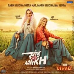 First Look Of The Movie Saand Ki Aankh