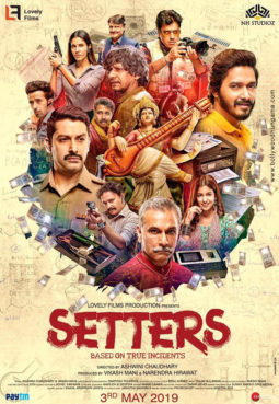 First Look Of The Movie Setters