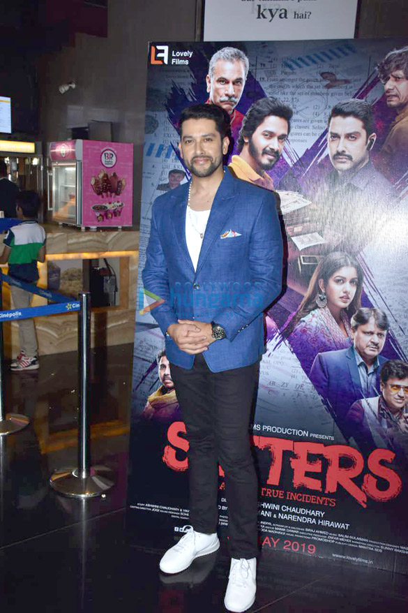 Shreyas Talpade, Ishita Dutta and Aftab Shivdasani grace the trailer launch of the film 'Setters' (4)