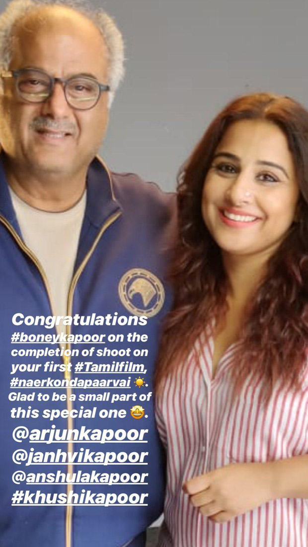 Nerkonda Paarvai: Vidya Balan has a special message for Boney Kapoor after working with him in Pink Remake