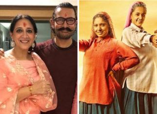 Aamir Khan's sister Nikhat Khan to star in Taapsee Pannu and Bhumi Pednekar starrer Saand Ki Aankh