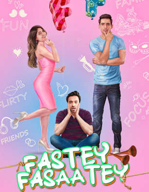 First Look Of The Movie Fastey Fasaatey