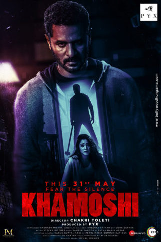 First Look Of The Movie Khamoshi
