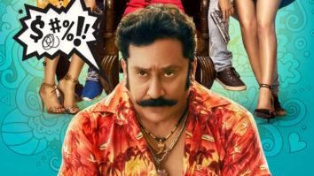Naughty Gang Trailer 2 A Film By Pankaj Kr. Virat