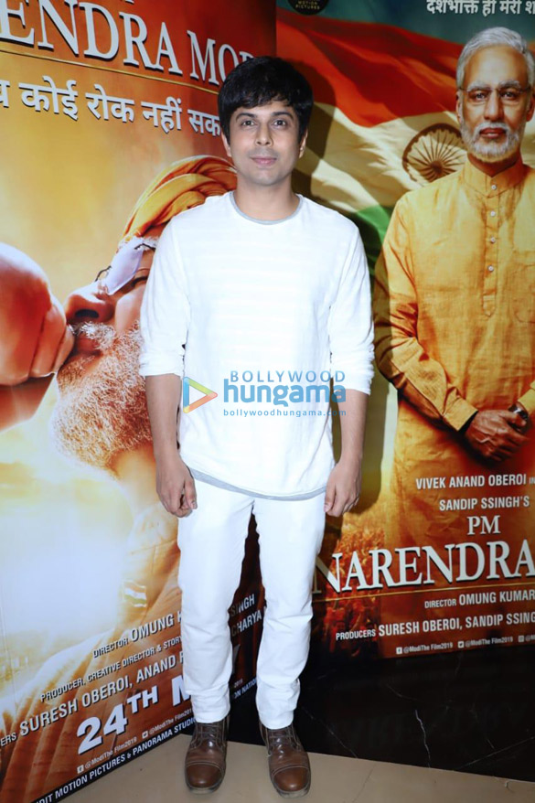 Photos Celebs snapped at the special screening of PM Narendra Modi (1)