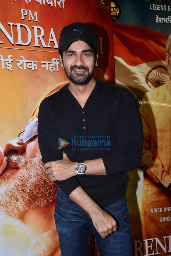 Photos Celebs snapped at the special screening of PM Narendra Modi (12)