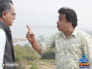 Movie Wallpapers Of The Movie Shubh Mangal Zyada Saavdhan