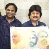 Unity Anthem Launch of Movie Nakkash with Pankaj Udhas and others