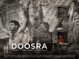 Abhinay Deo announces his next project titled Doosra with an intriguing poster