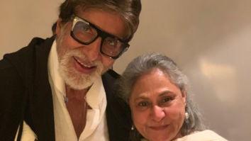 Abhishek Bachchan celebrates Amitabh Bachchan and Jaya Bachchan's wedding anniversary with a lovely post