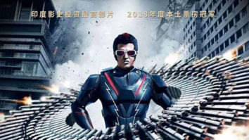 Akshay Kumar and Rajinikanth starrer 2.0 to release on July 12 in China, poster leaked
